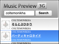 musicPreview3g